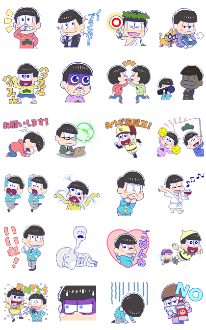 Mr.Osomatsu 4: Animated! Line Sticker GIF & PNG Pack: Animated & Transparent No Background | WhatsApp Sticker
