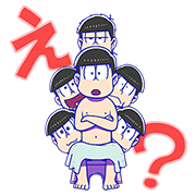 Mr.Osomatsu 5: Popping Up! Sticker for LINE & WhatsApp | ZIP: GIF & PNG