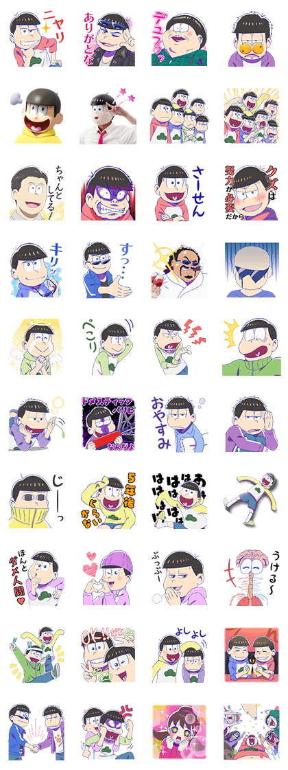 Mr.Osomatsu 6 Line Sticker GIF & PNG Pack: Animated & Transparent No Background | WhatsApp Sticker