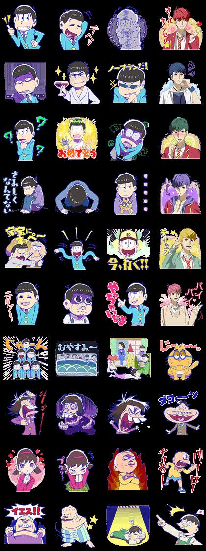 Mr.Osomatsu Line Sticker GIF & PNG Pack: Animated & Transparent No Background | WhatsApp Sticker