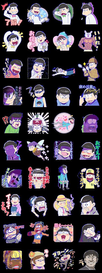 Mr.osomatsu 2 Line Sticker GIF & PNG Pack: Animated & Transparent No Background | WhatsApp Sticker