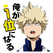 My Hero Academia 2 Sticker for LINE & WhatsApp | ZIP: GIF & PNG