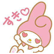 My Melody Pop-Up Stickers Sticker for LINE & WhatsApp | ZIP: GIF & PNG