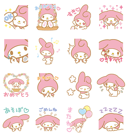 My Melody Pop-Up Stickers Line Sticker GIF & PNG Pack: Animated & Transparent No Background | WhatsApp Sticker