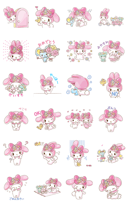 My Melody: Too Cute for You! Line Sticker GIF & PNG Pack: Animated & Transparent No Background   WhatsApp Sticker
