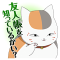 Natsume's Book of Friends: Voiced Sticker for LINE & WhatsApp | ZIP: GIF & PNG