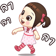 Neneng Gesrek: Little Crazy Girl Sticker for LINE & WhatsApp | ZIP: GIF & PNG