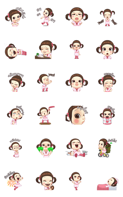 Neneng Gesrek: Little Crazy Girl Line Sticker GIF & PNG Pack: Animated & Transparent No Background | WhatsApp Sticker