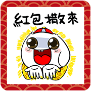 Never Lucky New Year Stickers Sticker for LINE & WhatsApp | ZIP: GIF & PNG