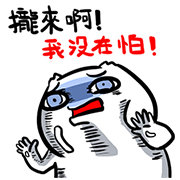 Never Lucky Show Pop-Up Stickers Sticker for LINE & WhatsApp | ZIP: GIF & PNG
