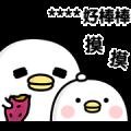 Noisy Chicken Custom Stickers Part 2