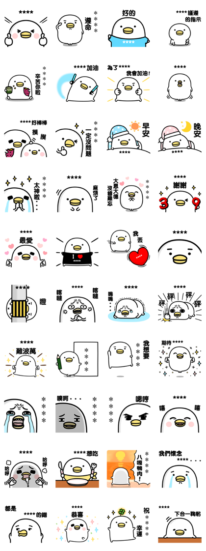 Noisy Chicken Custom Stickers Part 2 Line Sticker GIF & PNG Pack: Animated & Transparent No Background | WhatsApp Sticker