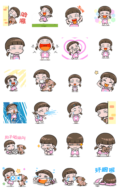 NomYen Forever Line Sticker GIF & PNG Pack: Animated & Transparent No Background | WhatsApp Sticker
