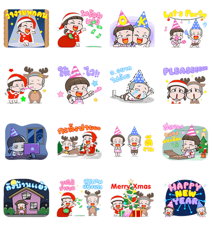 NomYen & HuaKrien Celebration Edition Line Sticker GIF & PNG Pack: Animated & Transparent No Background | WhatsApp Sticker