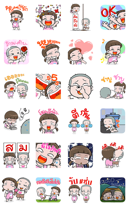 NomYen & HuaKrien Pop-Up Stickers Line Sticker GIF & PNG Pack: Animated & Transparent No Background | WhatsApp Sticker