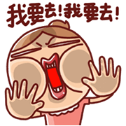 Nonie Animated Sound Stickers 3 Sticker for LINE & WhatsApp | ZIP: GIF & PNG