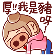 Nonie Animated Sound Stickers 4 Sticker for LINE & WhatsApp | ZIP: GIF & PNG
