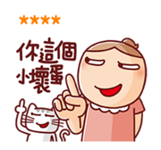 Nonie Custom Sticker Debut!! Sticker for LINE & WhatsApp | ZIP: GIF & PNG