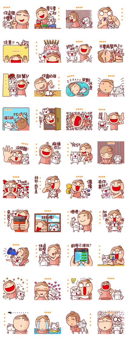Nonie Custom Sticker Debut!! Line Sticker GIF & PNG Pack: Animated & Transparent No Background | WhatsApp Sticker