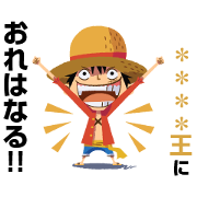 ONE PIECE Custom Stickers Sticker for LINE & WhatsApp | ZIP: GIF & PNG