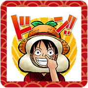 ONE PIECE New Year's Gift Stickers (2017) Sticker for LINE & WhatsApp | ZIP: GIF & PNG