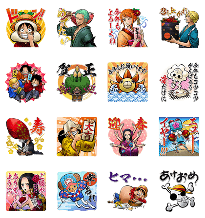 ONE PIECE New Year's Gift Stickers (2017) Line Sticker GIF & PNG Pack: Animated & Transparent No Background   WhatsApp Sticker