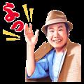 Otoko wa Tsurai yo: Tora-san Stickers