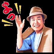 Otoko wa Tsurai yo: Tora-san Stickers Sticker for LINE & WhatsApp | ZIP: GIF & PNG