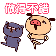 PANPAKA PANTS 5: Talking Mr. Dance Pants Sticker for LINE & WhatsApp | ZIP: GIF & PNG