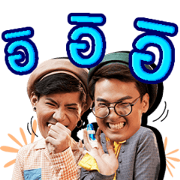 PEE NAK 2 the Movie Sticker for LINE & WhatsApp | ZIP: GIF & PNG