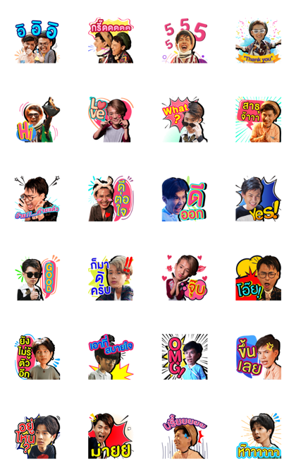 PEE NAK 2 the Movie Line Sticker GIF & PNG Pack: Animated & Transparent No Background | WhatsApp Sticker