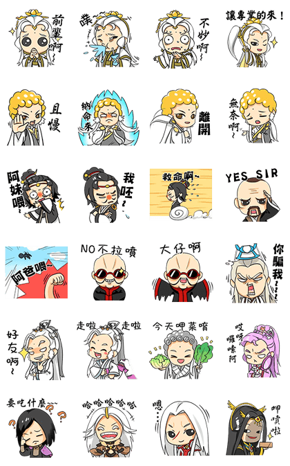 PILI Heroes Part 2: SUSU speaking Line Sticker GIF & PNG Pack: Animated & Transparent No Background | WhatsApp Sticker