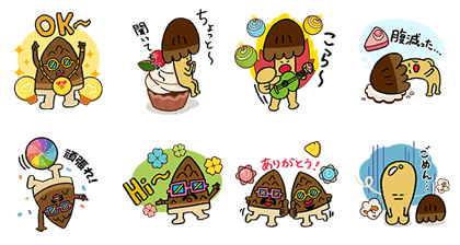 "POP Chocolat x ""Kinoko no Yama"" & ""Takenoko no Sato"" Line Sticker GIF & PNG Pack: Animated & Transparent No Background | WhatsApp Sticker"
