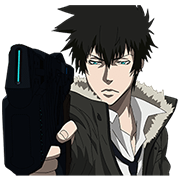 PSYCHO-PASS Sticker for LINE & WhatsApp | ZIP: GIF & PNG