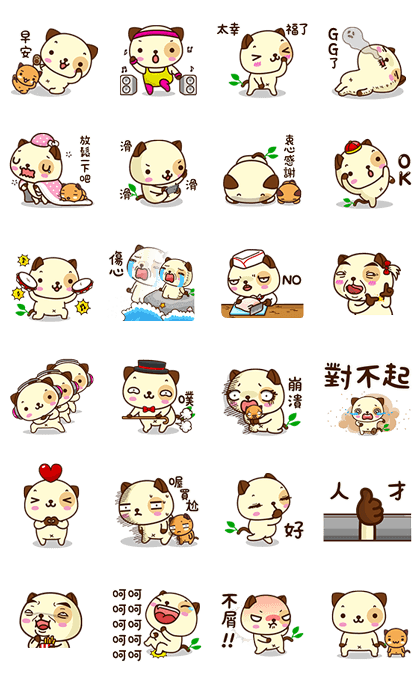 Panda Dog Animated Stickers (ver. 2) Line Sticker GIF & PNG Pack: Animated & Transparent No Background | WhatsApp Sticker