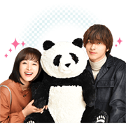 Panda Judges the World Sticker for LINE & WhatsApp | ZIP: GIF & PNG