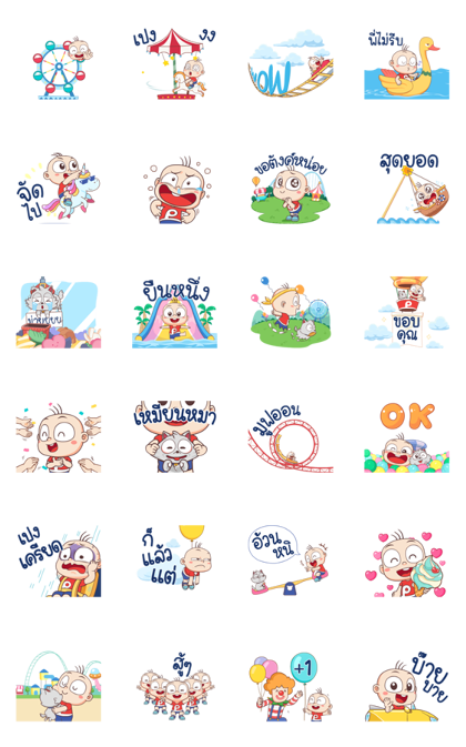 PangPond in Theme Park Line Sticker GIF & PNG Pack: Animated & Transparent No Background | WhatsApp Sticker