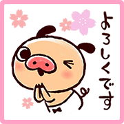 Panpaka Pants Sakura Lot Stickers Sticker for LINE & WhatsApp | ZIP: GIF & PNG