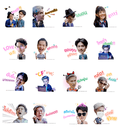 Pee Nak The Movie Line Sticker GIF & PNG Pack: Animated & Transparent No Background | WhatsApp Sticker