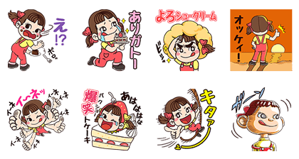 Peko-Chan: Sweets Stickers Line Sticker GIF & PNG Pack: Animated & Transparent No Background | WhatsApp Sticker