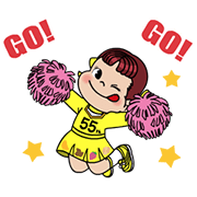 Peko-chan Animated Stickers No. 2 Sticker for LINE & WhatsApp | ZIP: GIF & PNG