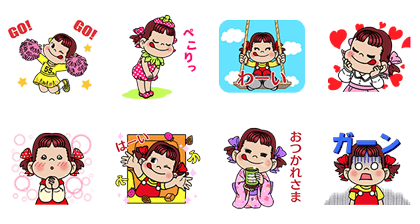 Peko-chan Animated Stickers No. 2 Line Sticker GIF & PNG Pack: Animated & Transparent No Background | WhatsApp Sticker