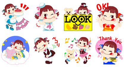 Peko-chan's Smiley Stickers Line Sticker GIF & PNG Pack: Animated & Transparent No Background | WhatsApp Sticker