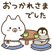 Penguin and Cat Days Family Stickers Sticker for LINE & WhatsApp | ZIP: GIF & PNG