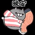 Plump Cat in Winter Sticker for LINE & WhatsApp | ZIP: GIF & PNG