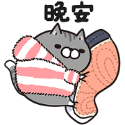 Plump Cat in Winter Sticker for LINE & WhatsApp | ZIP: GIF & PNG