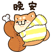 Plump Dog in Winter Sticker for LINE & WhatsApp | ZIP: GIF & PNG