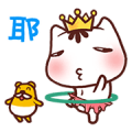 Po-chan & Match Mouse Sticker for LINE & WhatsApp | ZIP: GIF & PNG
