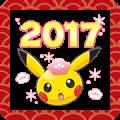 Pokémon New Year's Gift Stickers (2017)