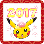 Pokémon New Year's Gift Stickers (2017) Sticker for LINE & WhatsApp | ZIP: GIF & PNG